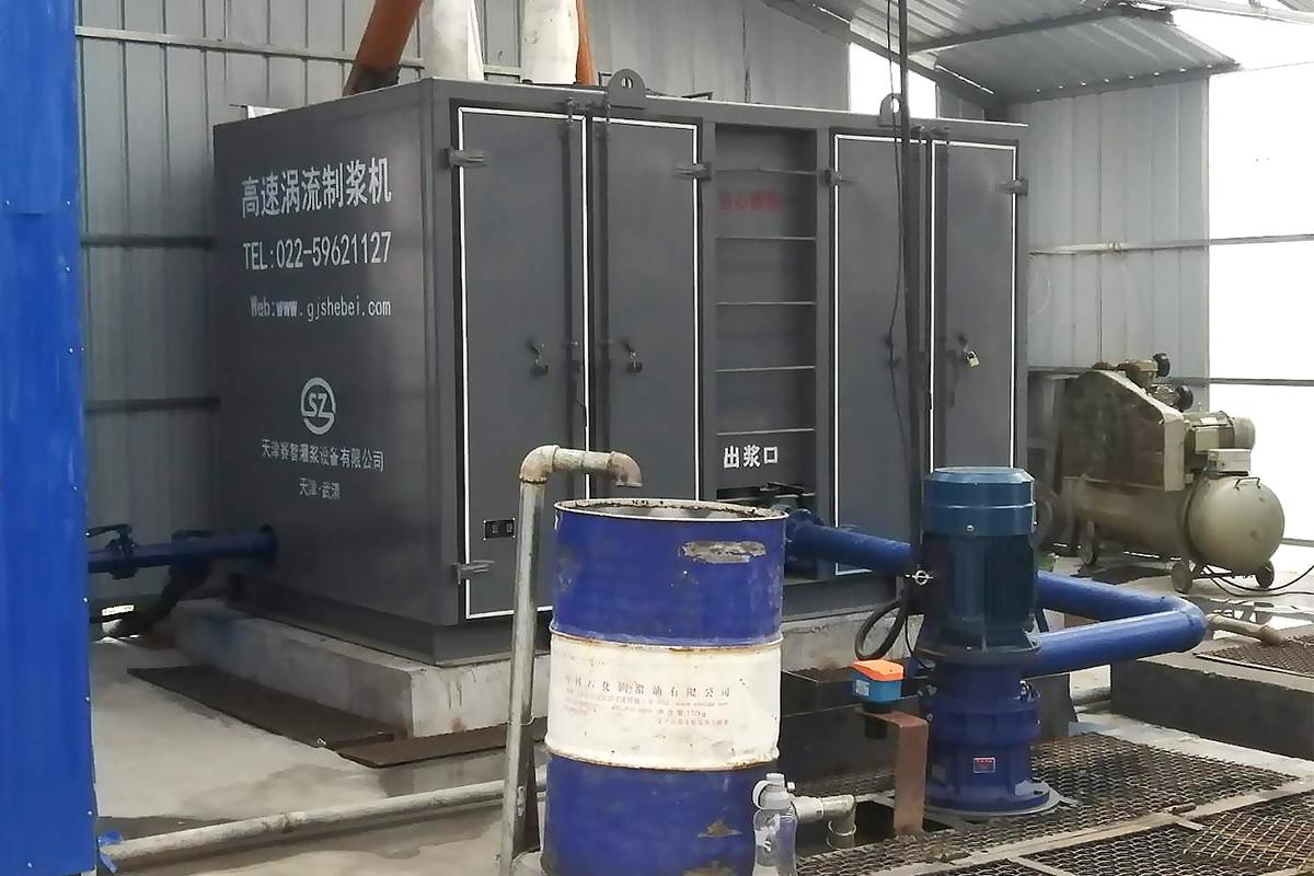 <a>安徽煤田第三勘探队自动制浆系统</a>