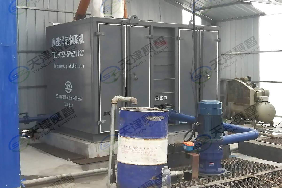 安徽煤田第三勘探隊自動制漿系統