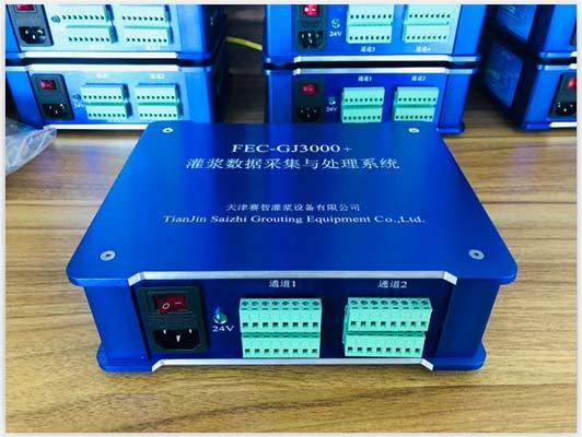 8通道自动灌浆记录仪