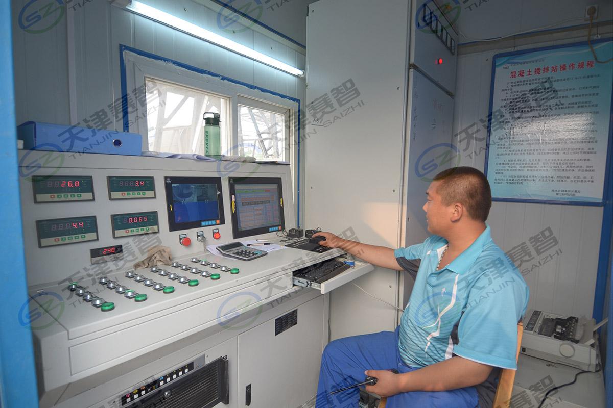 內蒙古匯能集團自動化控制系統