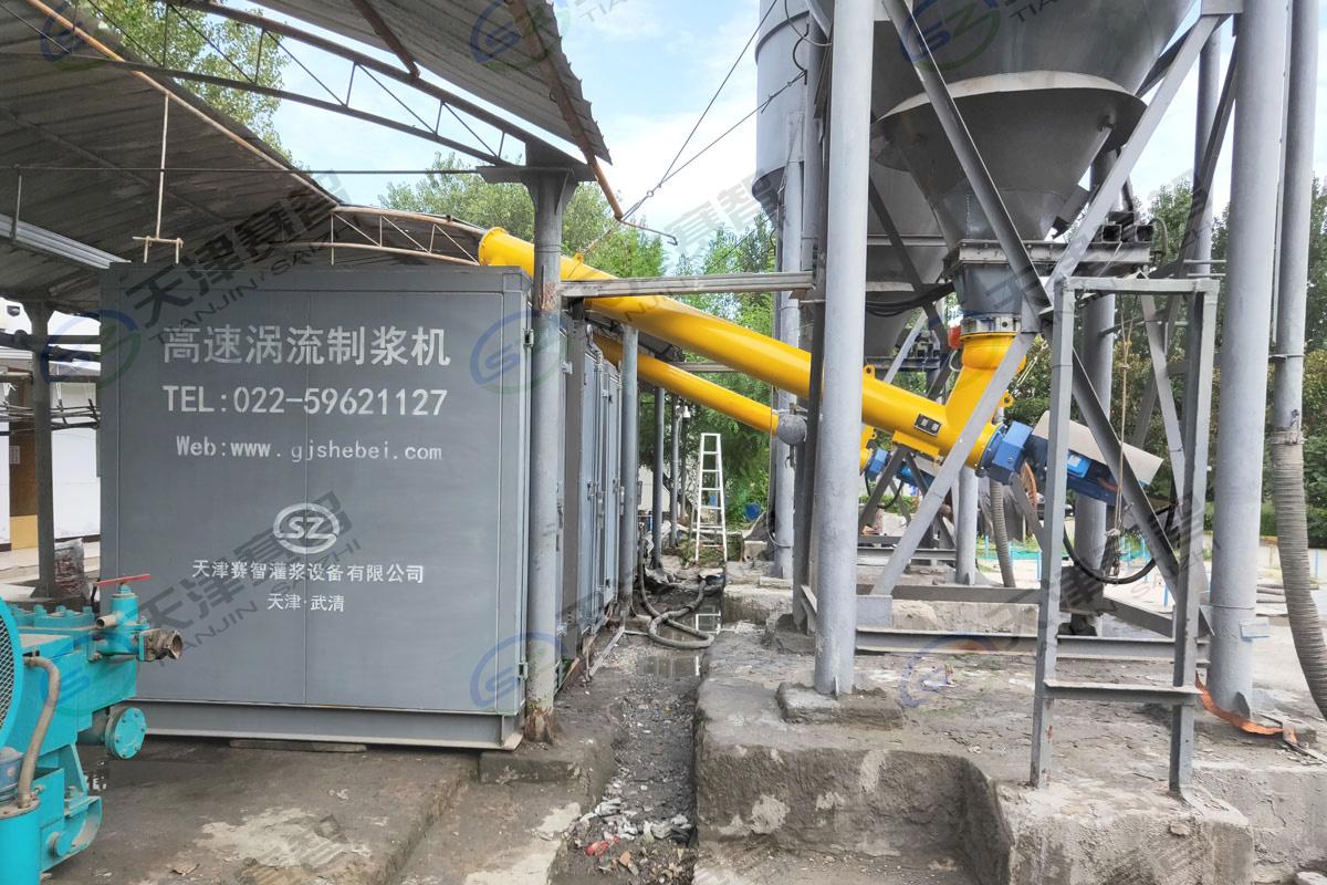 河南永煤集團陳四樓煤礦地面注漿站