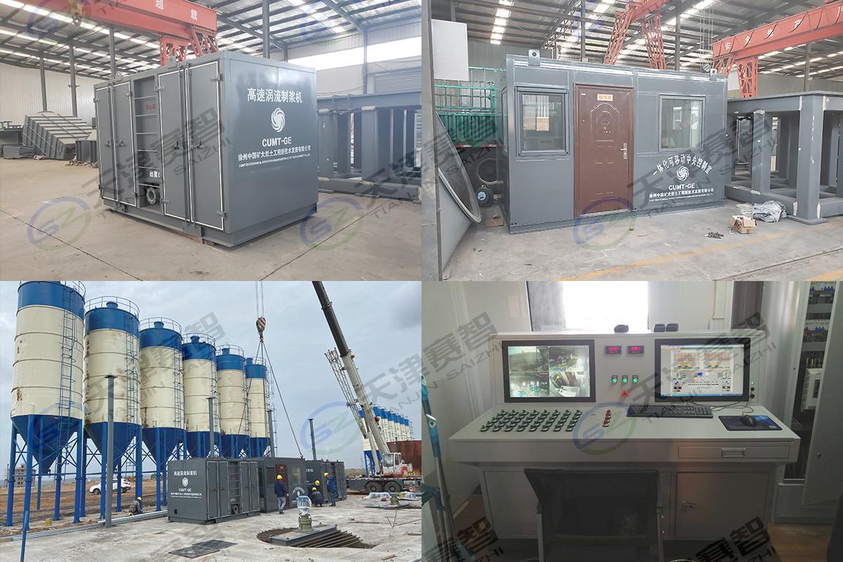 徐州中國礦大龍華礦業高速渦流制漿系統