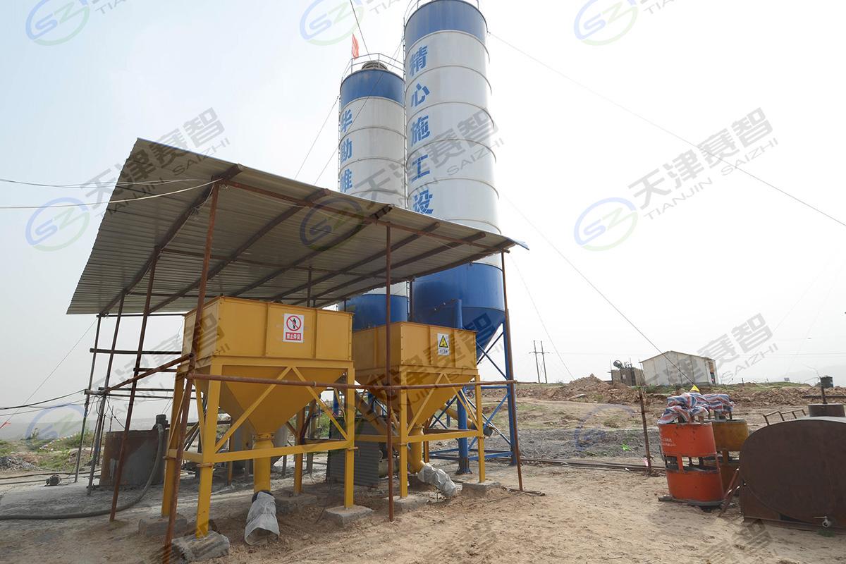 華北有色工程中關鐵礦混合制漿站