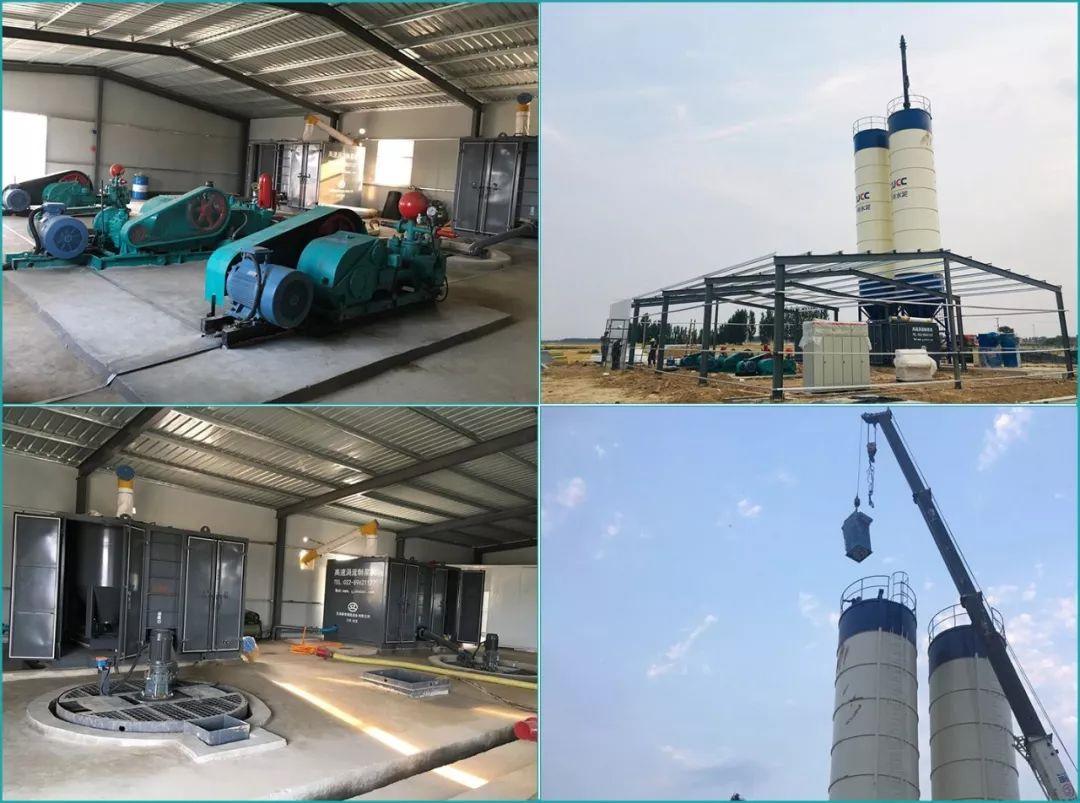 2019-6-18山东赵官能源注浆站工程设备安装