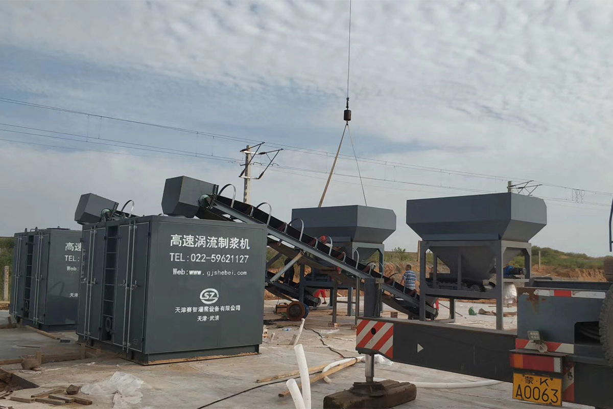 <a>内蒙古门克庆煤矿混合浆液注浆站</a>